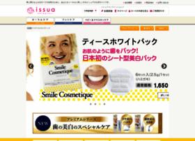 smilecosme.jp