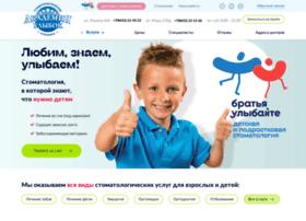 smiles-academy.ru