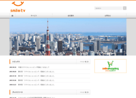 smiletv.co.jp