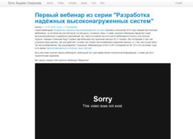 smira.ru