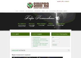 smirnachurch.com
