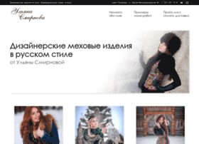 smirnovafashion.ru