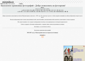smirunitka.ru