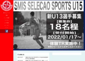 smis-selecao.net