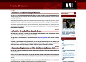 smitaprakash.com
