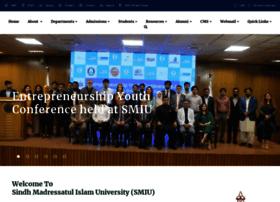 smiu.edu.pk