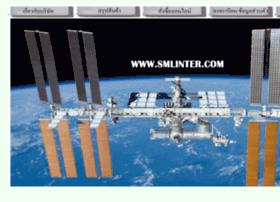 smlinter.com
