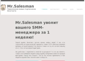 smm.ad-like.ru