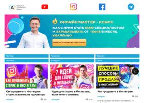 smmacademy.ru