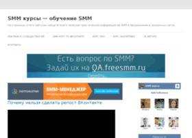smmkurs.ru