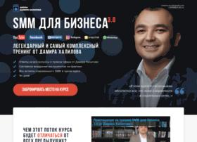 smmnow.ru