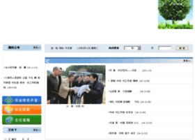 smnb.gov.cn