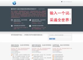 smo-software.com