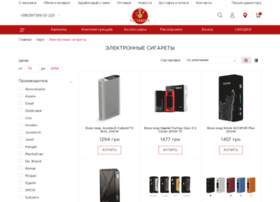 smoke-shop.com.ua