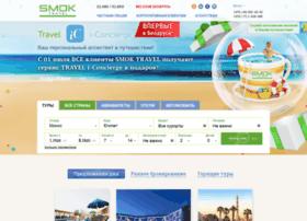 smoktravel.com