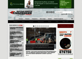 smoldaily.ru