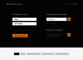smolensk.dellin.ru