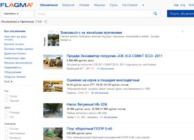 smolensk.flagma.ru