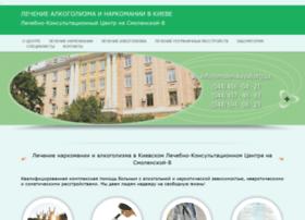 smolenskaya8.org.ua