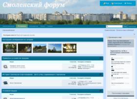 smolgorforum.ru