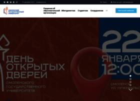 smolgu.ru
