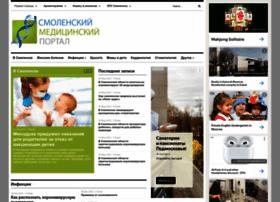 smolmed.ru