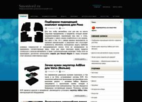smonitoril.ru