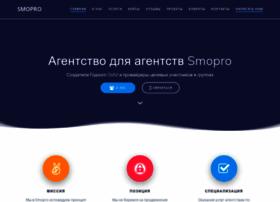 smopro.ru