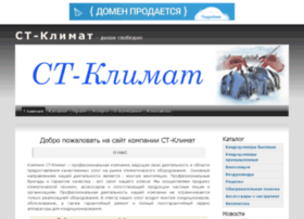 smotretifilmi.ru