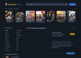 smotry-kino.ru