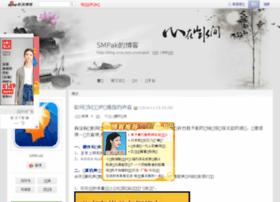 smpak.com
