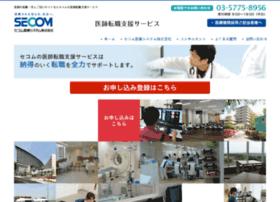 smr-secom.co.jp