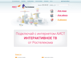 smr.100megabit.ru