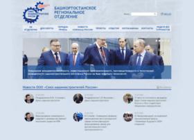 smr02.ru