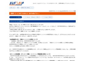 smrt.chch.jp
