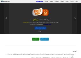 sms-bazar.com