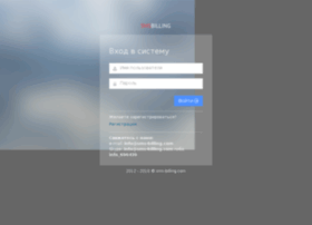sms-billing.com