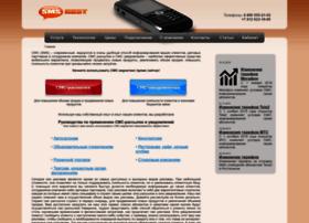 sms-host.ru