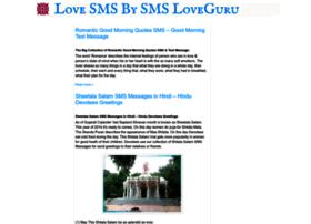 sms-love-guru.blogspot.in