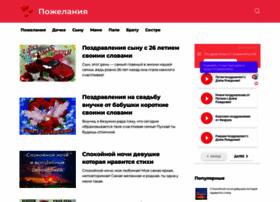 sms-privet.ru