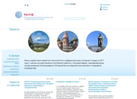 sms-sendor.com.ru
