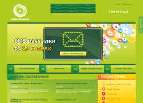 sms-star.ru
