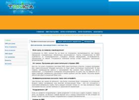 sms-tonica.ru