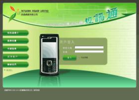 sms.01power.net