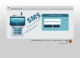 sms.abangahco.com