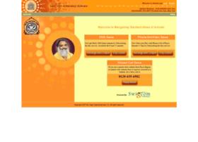 sms.ashram.org