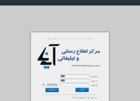 sms.ayna-adv.com