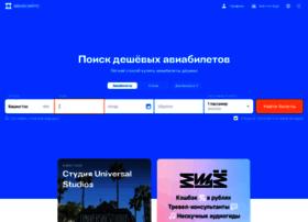 sms.etk.ru