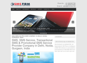 sms.firm.in