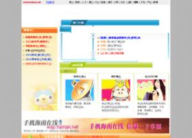 sms.hainan.net